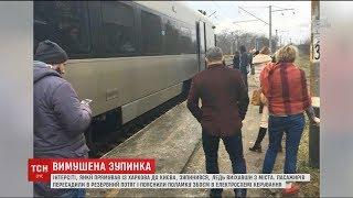 На Харківщині зламався Інтресіті, який прямував до Києва