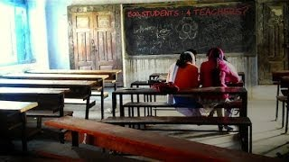 4 Teachers for 1500 Students in an Uttar Pradesh Government School