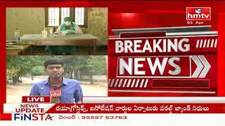 Numbers of coronaVirus Positive Cases Rise to 154 in Telangana | hmtv