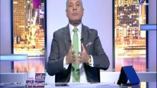 أحمد موسى يعرض مكالمة بين إرهابيين يسعون لتنفيذ عمليات إرهابية فى الحرم المكي