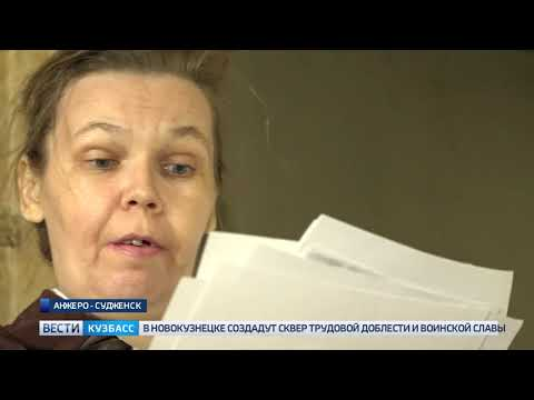 Власти Анжеро-Судженска прокомментировали ситуацию с домом, который рассыпается