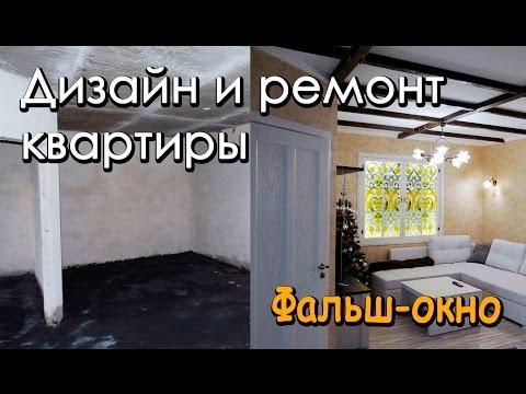 Интерьер и дизайн кухни с двумя окнами большие и