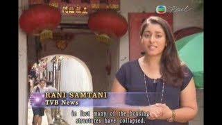 TVB Pearl News - Rani Samtani - Nga Tsin Wai Village