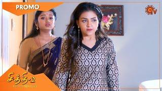 Chithi 2 - Promo | 16 Feb 2021 | Sun TV Serial | Tamil Serial