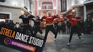 U - Rite - THEY | Strela dance studio | ТЦ Острова Благовещенск | 2018 / 2#
