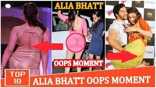 Bollywood Celebrities Alia Bhatt Hot Oops Moment   Wardrobe Malfunction   Bollywood Oops Moment