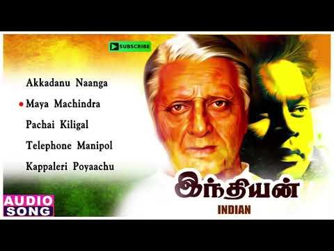 Kamal Haasan's Indian Movie Songs | Audio Jukebox | Manisha Koirala | AR Rahman | Music Master