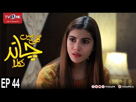 Gali Mein Chand Nikla | Episode 44 | TV One Drama | 23rd January 2018