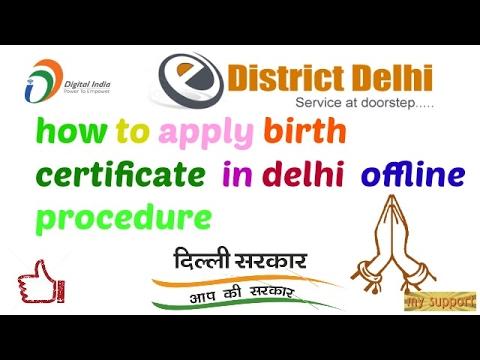how to apply birth certificate in delhi offline procedure - YouTube