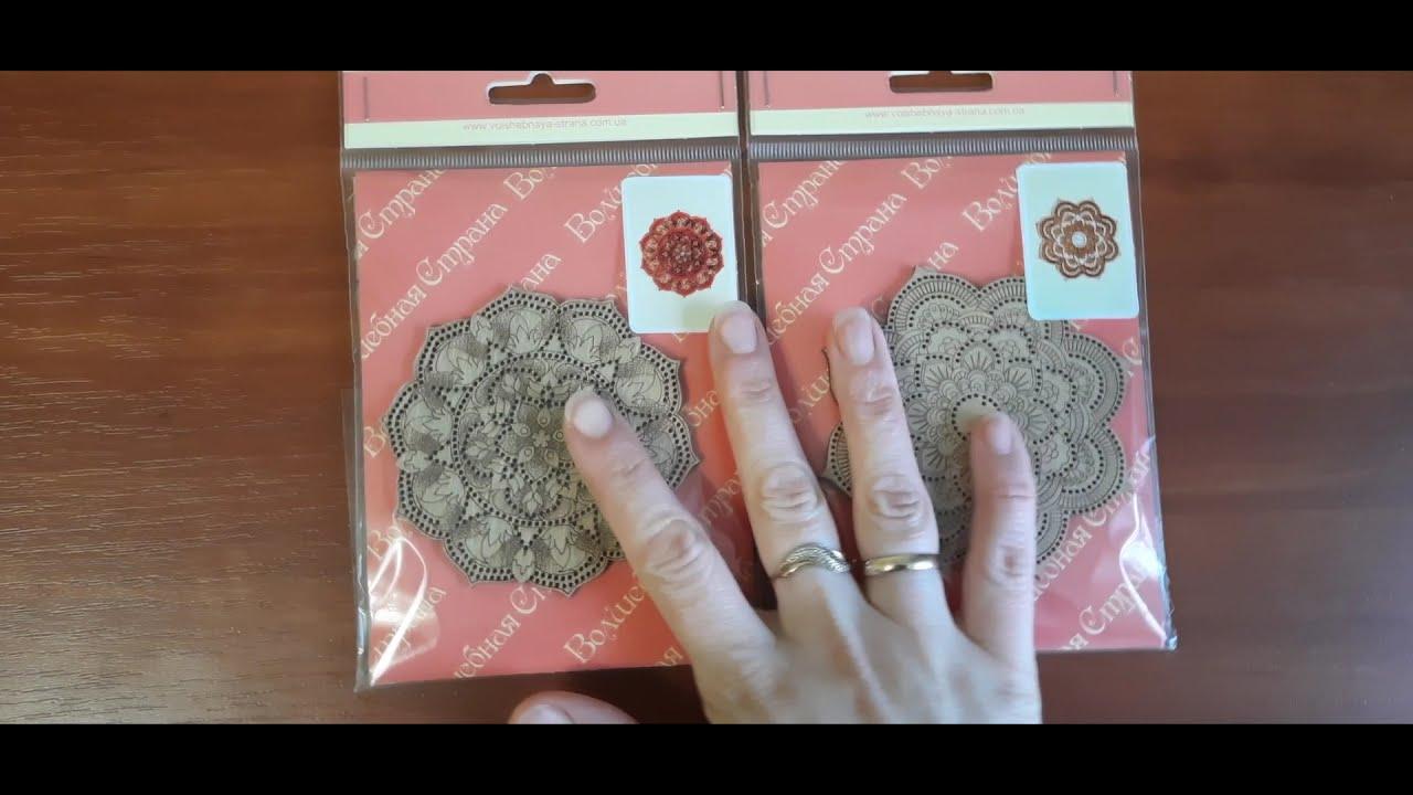 Вышивка бисером. Мандалы от Волшебной страны. FLK-070, FLK-071