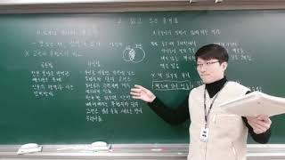 광주송원중학교 2학년 2학기 국어 2 1 읽기의 가치와…