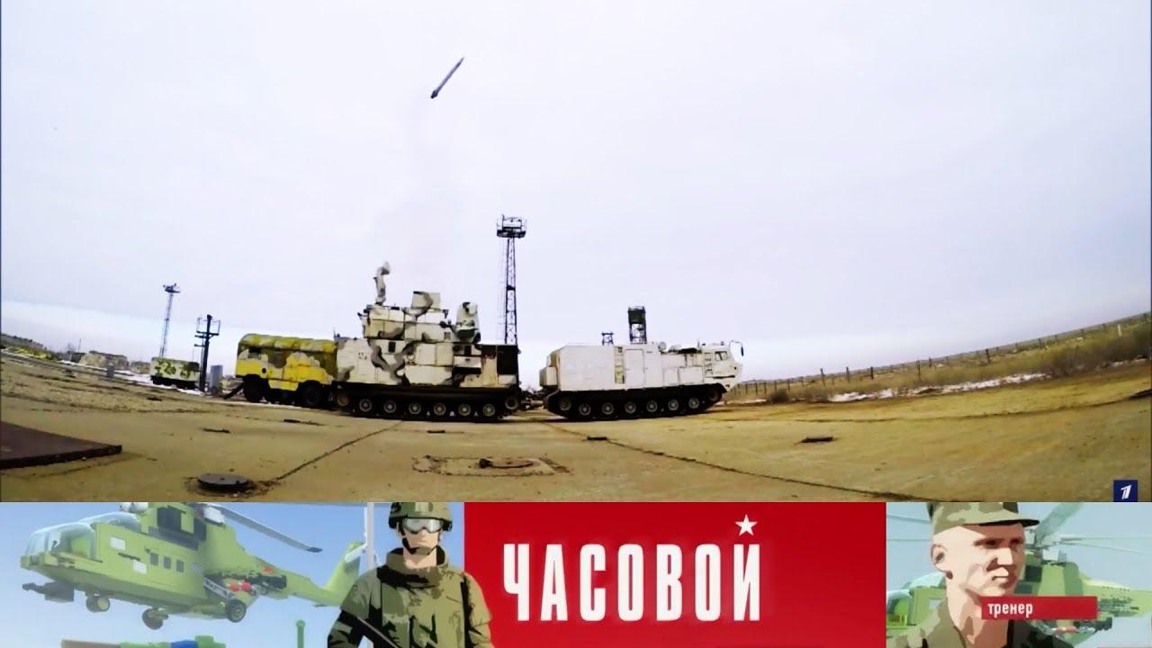 Зенитно-ракетный комплекс «Тор-М2» успешно прошел испытания