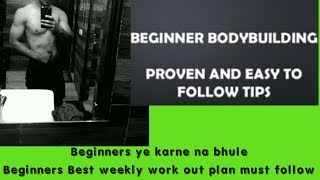 #Best #body #workout #for #beginners #must try it will help you