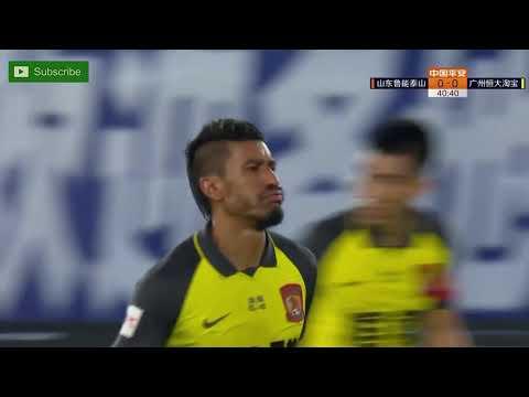 Shandong Luneng 0 - [1] Guangzhou Evergrande - Paulinho goal 41'