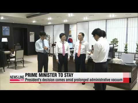 President Park decides to retain prime minister