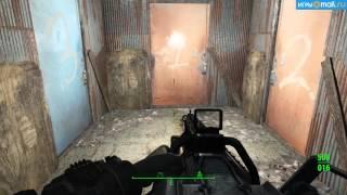 Где найти все журналы Хот-род в Fallout 4 окраска для Силовой брони