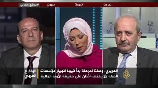 الواقع العربي- إعلان الحريري دعمه ترشح عون للرئاسة
