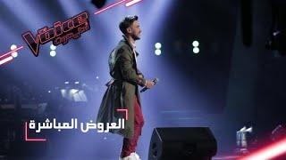 "حسين بن حاج يغني موال جزائري و""يا صغيري"" في برنامج The Voice | في الفن"