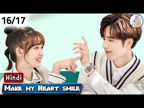 Make My Heart Smile/Episode 16/17/Chines Drama Explained In Hindi 🦋 [Hindi Dubbed] Hindi Explaintion
