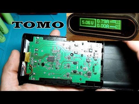 Power Bank - зарядка TOMO под 4 18650. +внутрянка