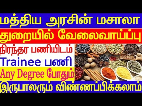 SPICES Board India Recruitment 2019 Tamilnadu government jobs for fresher