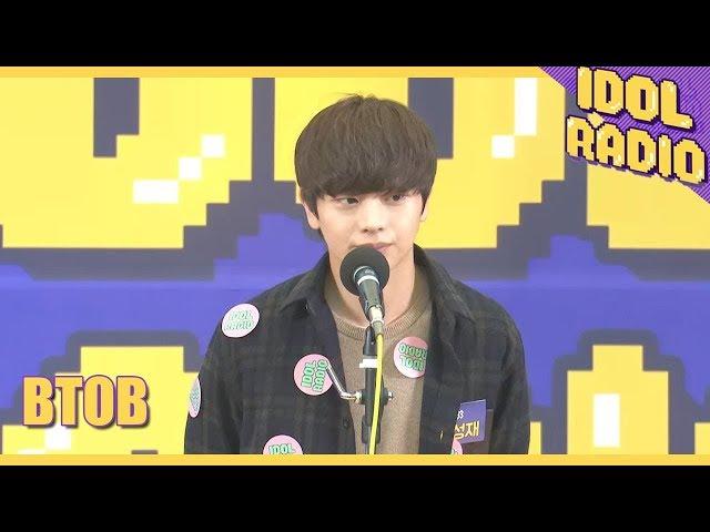 [IDOL RADIO] 육성재의 영상편지!(Feat.냥냥어)