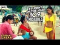 [FTWW] Student Of The Year movie mistakes | FilmThing Wrong With SOTY | Loop Sin Ep2