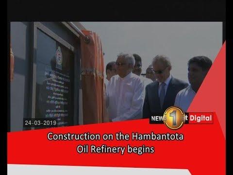 Foundation stone for Hambantota Oil refinery laid