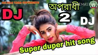 Oporadhi 2 DJ KOLKATA BANGLA SONG # PURULIA new Super hit dj song 2018