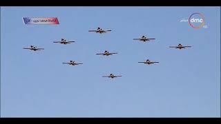 عروض جوية بـ أداء محترف من نسور القوات الجوية المصرية فى افتتاح القاعدة العسكرية محمد نجيب