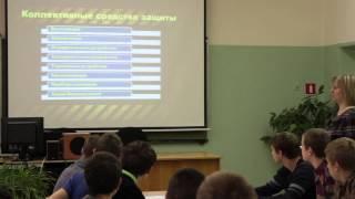 Подпорожский политех открытый урок Л Б  Максимовой