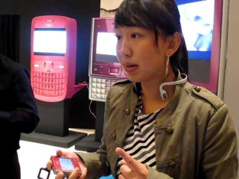 Nokia X5 shaking SMS.MOV
