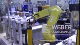 видео Промышленное оборудование в Самаре