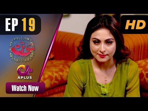 Sotan - Episode 19   Aplus Dramas   Aruba, Kanwal, Faraz, Shabbir Jan   Pakistani Drama