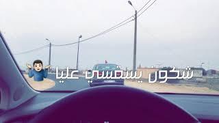 CHEB BELLO .. Manich Kima Bekri (Lyrics Video) [HD] 🎧♥️