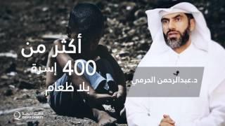 اغيثوا اكثر من 400 اسرة في مضايا