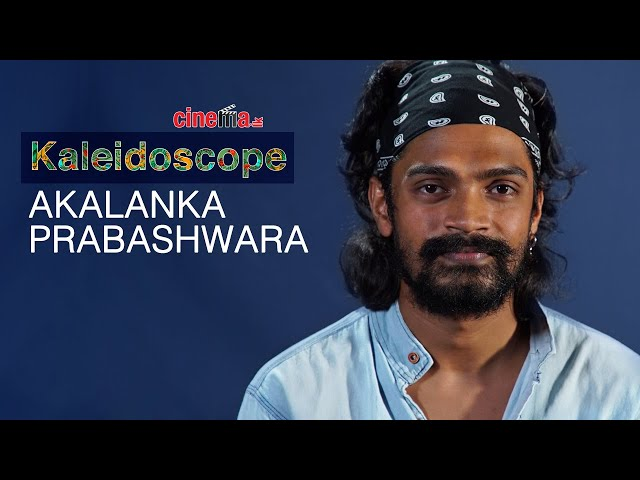 Kaleidoscope - Epi #3 - Akalanka Prabaswara