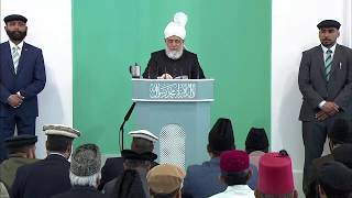 Friday Sermon: 22nd August 2014 (Urdu)