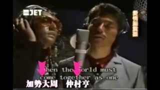 WE ARE THE WORLD日星COSPALY版 仲村亨、松雪泰子、反町隆史、柏原崇、...