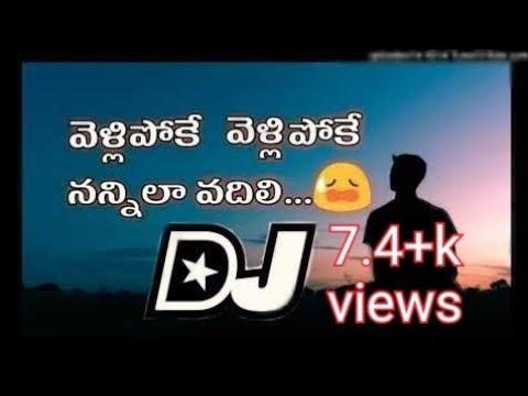 Vundalenu Niluvalenu Nuvvu Lekunda Dj Song Telugu Lateast Dj Song...............