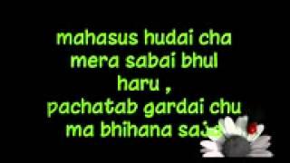 Yama Buddha Aama-Lyrics Video