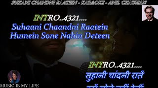 Suhani Chandni Raatein Karaoke With Scrolling Lyrics Eng  & हिंदी