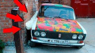 Что будет если ПРИПЕНИТЬ машину к стене?