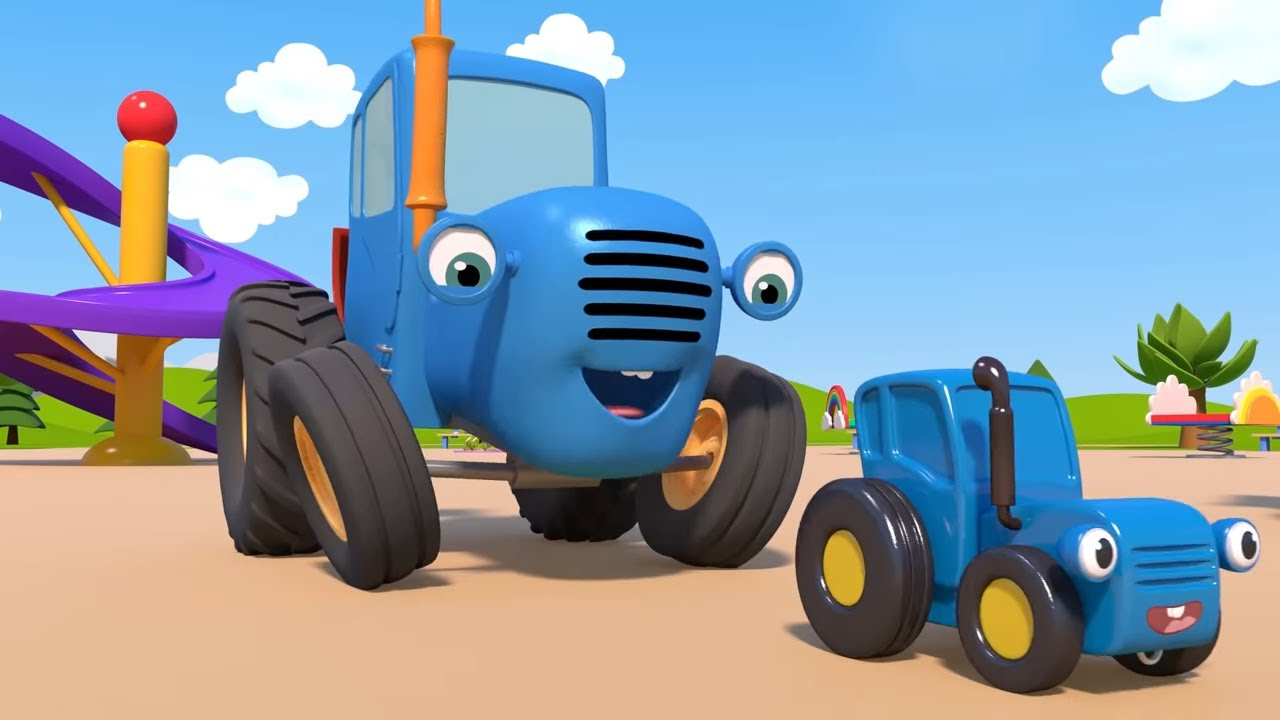 Синий Трактор - Спокойная игра + Игрушки | Мультики про машинки для детей