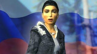 Я скачал мод на Half-Life 2 - Kayf-Life: Абзац Два