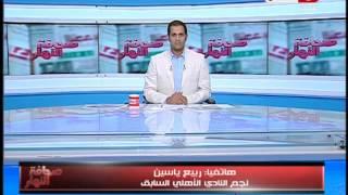 صحافة النهار | ربيع ياسين للنادي الأهلي: ادوني فرصتي وهتشوفوا