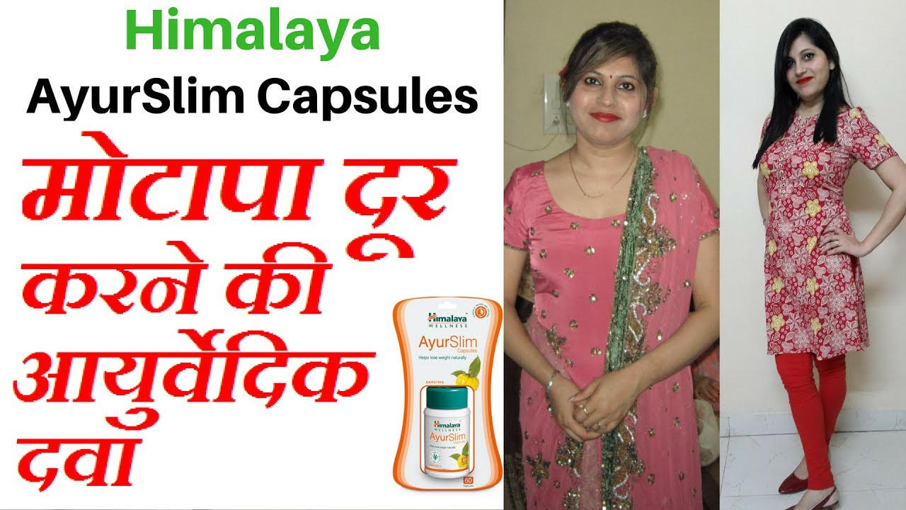 himalaya speman tablets price in indian rupees