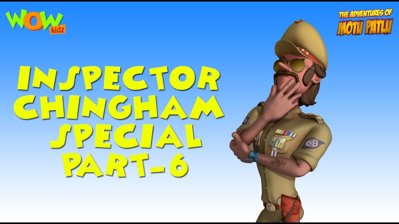 inspector chingam