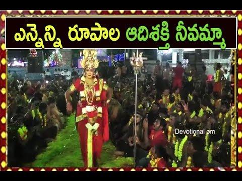 ఎన్నెన్ని-రూపాల-ఆదిశక్తి-నీవమ్మా-|-ennenni-rupala-adhisakthi-song-|-markapuram-srinu-ayyappa-songs