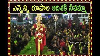 ఎన్నెన్ని రూపాల ఆదిశక్తి నీవమ్మా |  Ennenni Rupala Adhisakthi Song | markapuram srinu ayyappa songs